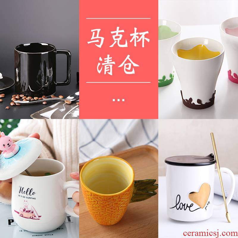 Clearance Nordic simple picking new breakfast coffee cup water glass ceramic keller with spoon, office
