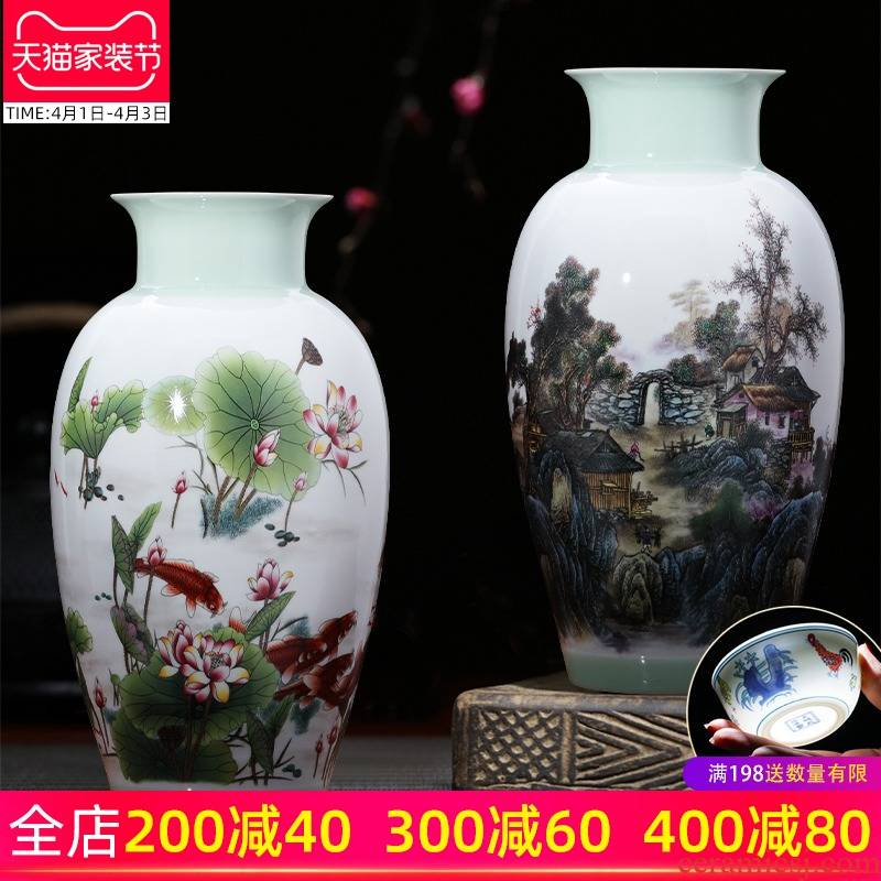 Jingdezhen ceramics vase furnishing articles dried flower arranging flowers sitting room adornment porcelain of modern Chinese style household crafts