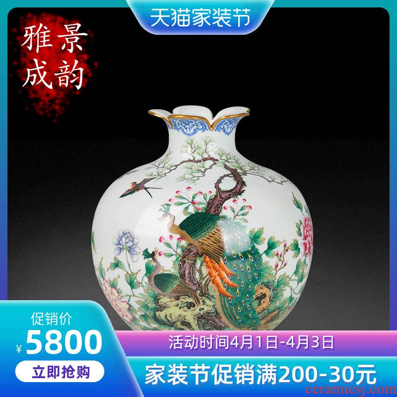 Jingdezhen porcelain enamel color peacock pomegranate bottle of flower vase decoration place to live in the sitting room of China