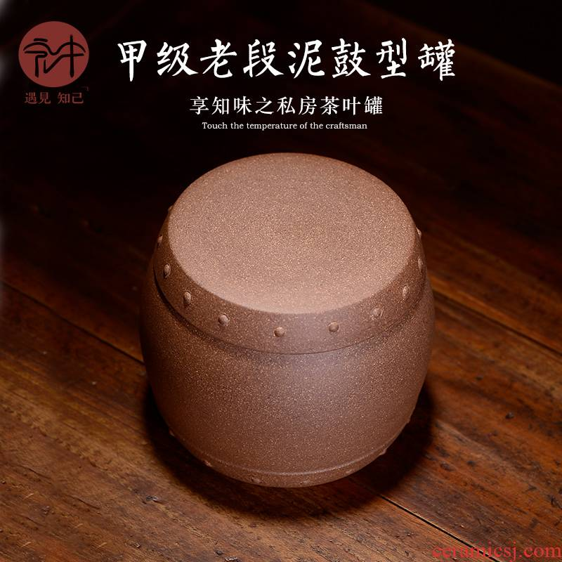 """Macros in the old section of mud """"violet arenaceous caddy fixings household puer tea as cans ceramic POTS wake tea storage tanks"""