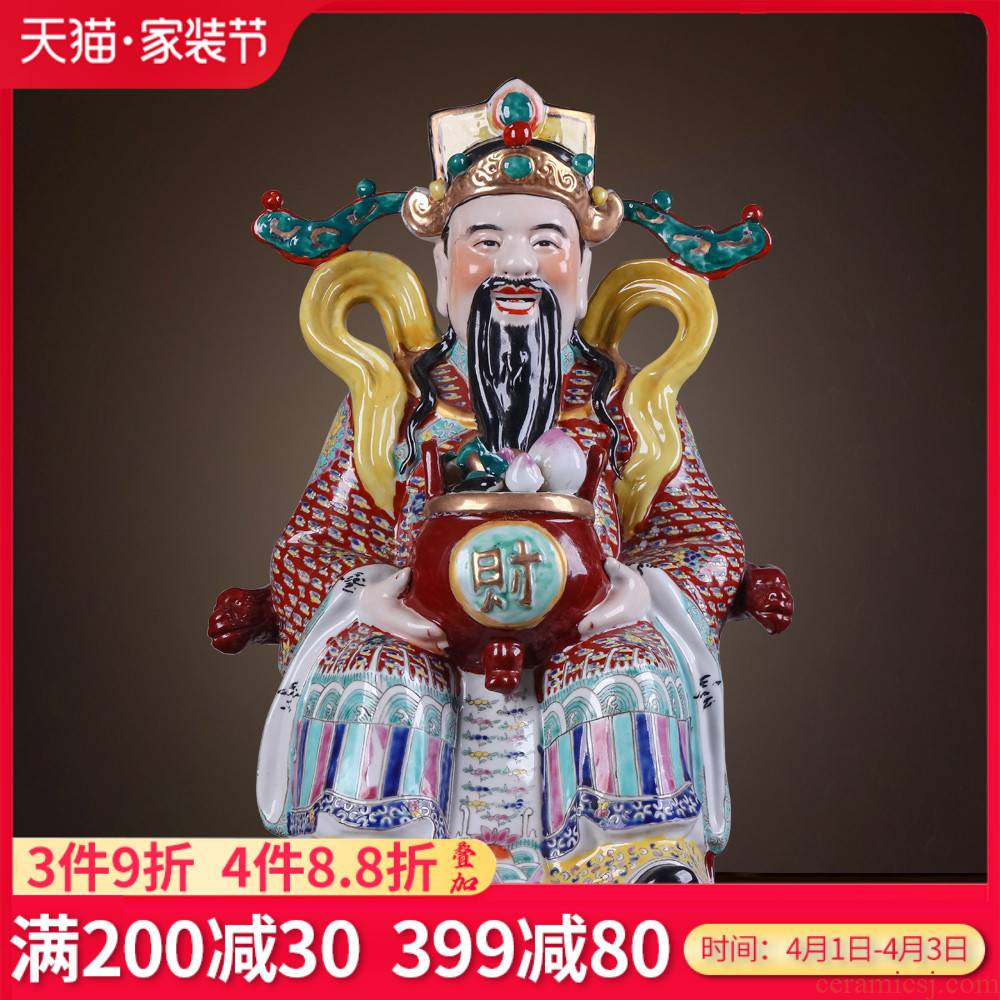 Wealth of jingdezhen ceramics craft its porcelain Chinese style household shop office handicraft furnishing articles