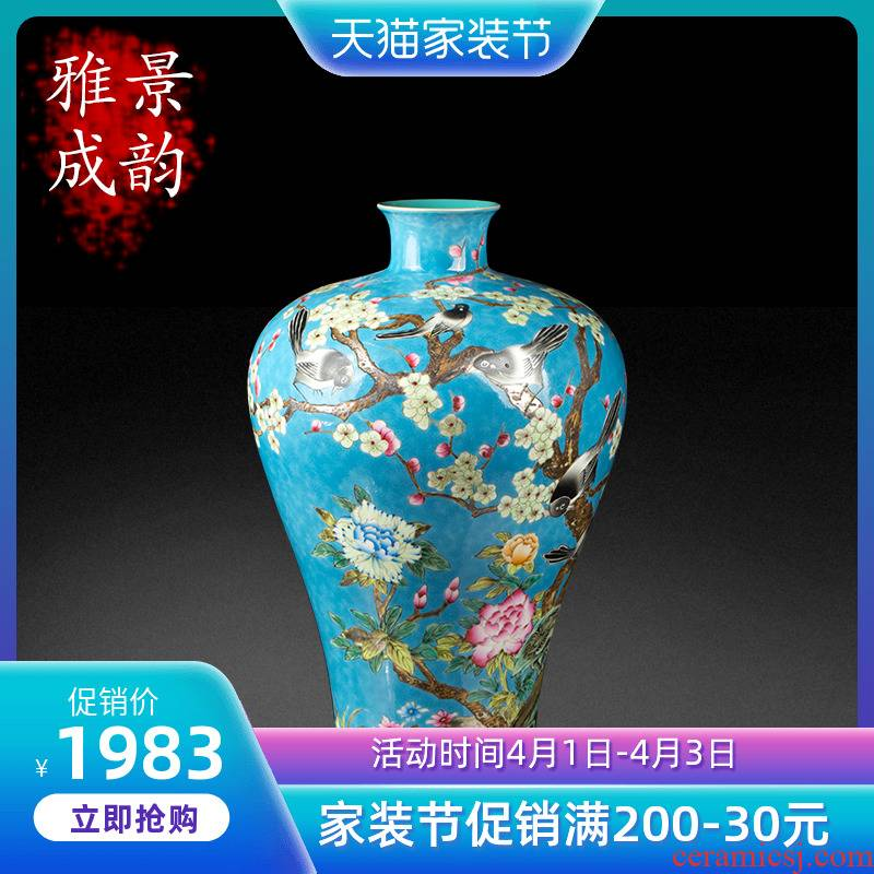 Jingdezhen ceramic retro colored enamel pay-per-tweet vase furnishing articles home sitting room porcelain handicraft ornament