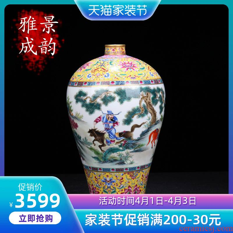 Under the jingdezhen ceramic see colour enamel manual Xiao Heyue after han xin household vase decoration furnishing articles