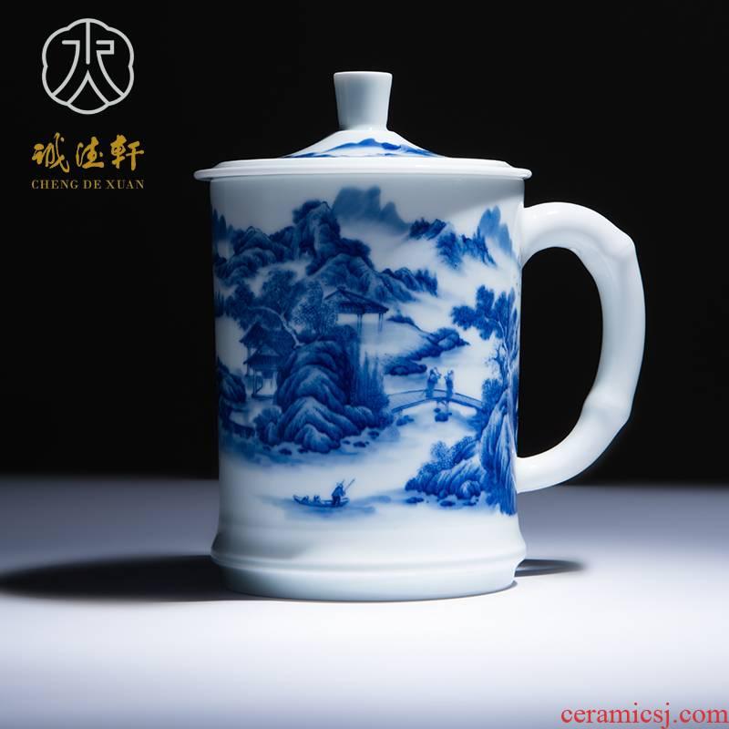 Cheng DE hin jingdezhen ceramic tea set, high - grade pure hand - made porcelain teacup office cup 1 spring mountains