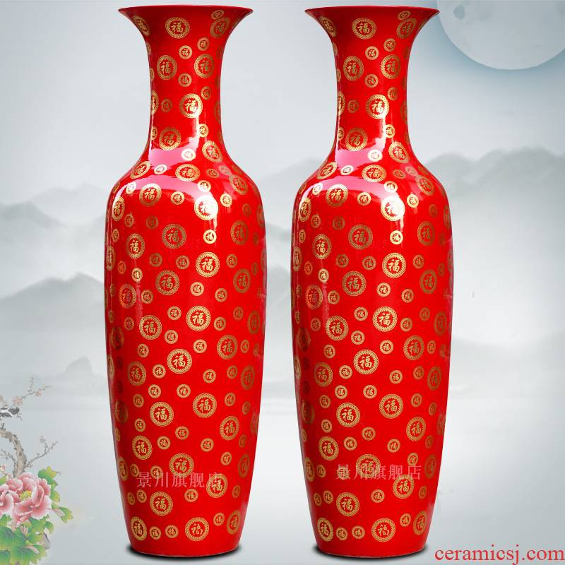 Chinese red Jin Fu porcelain of jingdezhen ceramic vase of large festive wedding big sitting room furnishing articles 1.2 2 meters