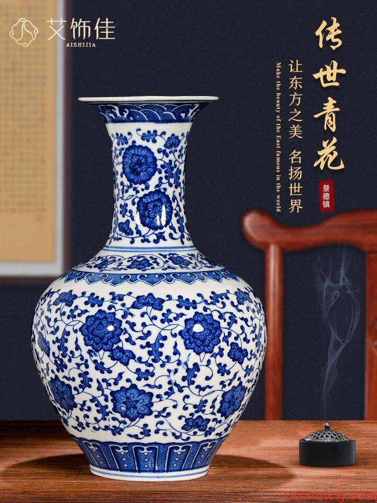 Jingdezhen blue and white porcelain vases, pottery and porcelain vases, flower arrangement furnishing articles archaize little sitting room of Chinese style household decorative porcelain