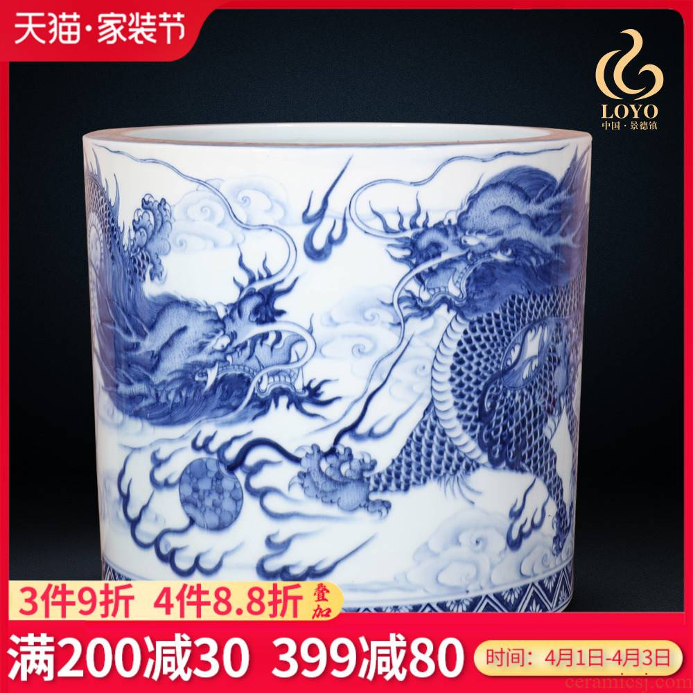 Jingdezhen ceramics, antique hand - made of blue and white porcelain brush pot Chinese dragon pattern study adornment furnishing articles head 'day gift