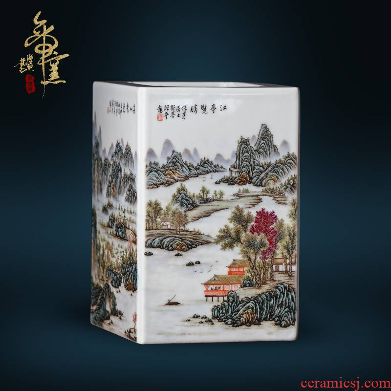 Imitation of jingdezhen ceramics powder enamel handpainted landscape with Chinese style living room TV cabinet decoration porch furnishing articles