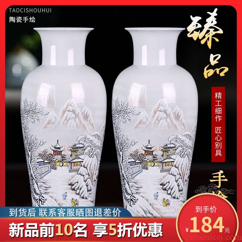 Jingdezhen ceramics antique hand - made snow vases, flower arrangement sitting room adornment of Chinese style household TV ark, furnishing articles