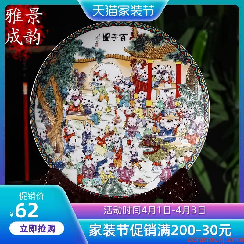 Jingdezhen famille rose porcelain home decoration decoration hanging dish porcelain painting ceramic dish dish plate