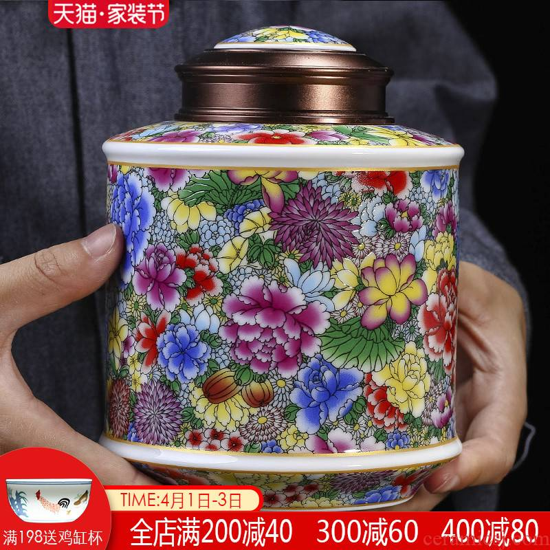 Jingdezhen ceramic tea pot seal pot store receives tea set small household moistureproof insect - resistant puer tea half jins