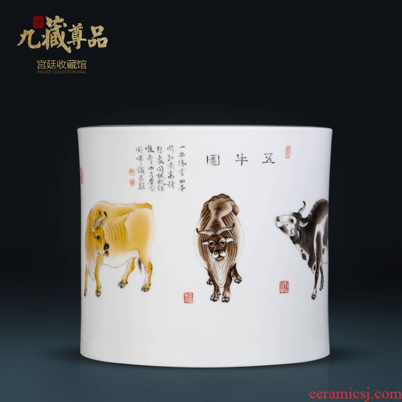 Jingdezhen ceramics hand - made pastel five NiuTu brush pot sitting room porch Chinese TV ark, flower arranging decorative furnishing articles