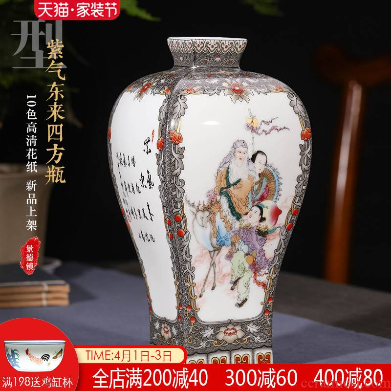 Jingdezhen ceramic vase furnishing articles antique Chinese flower arranging flowers sitting room home wine cabinet decoration decoration