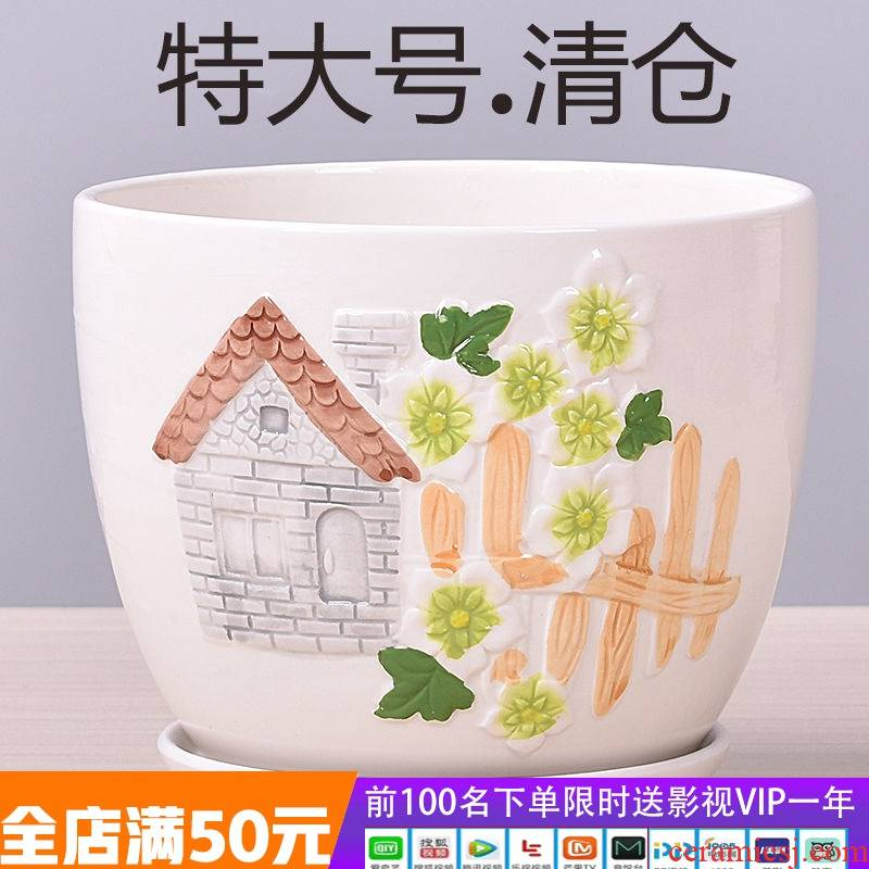 Extra large pot special offer a clearance contracted ceramic flower pot money plant landau meat flower POTS of plastic tray