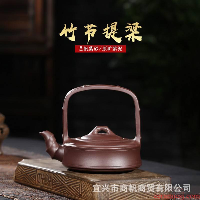 Leopard. Yixing it undressed ore bamboo girder purple clay pot of 390 ml hand kung fu tea tea portable pot