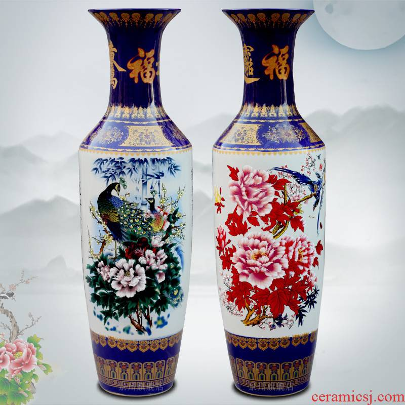 Jingdezhen ceramics powder enamel peacock peony of large vase home sitting room hotel shop furnishing articles ornaments