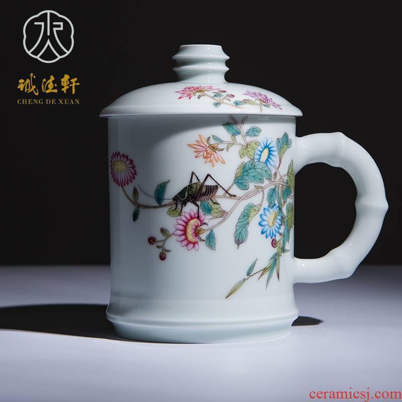 Cheng DE hin jingdezhen ceramic tea set, high - grade pure hand draw pastel 12 cups at the beginning of qiu ju huang