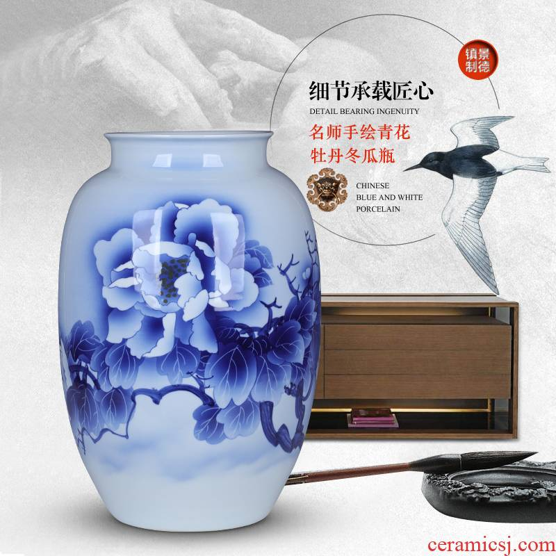Wide expressions using of jingdezhen blue and white porcelain vase ceramic furnishing articles classical Chinese wind office decoration porcelain large living room