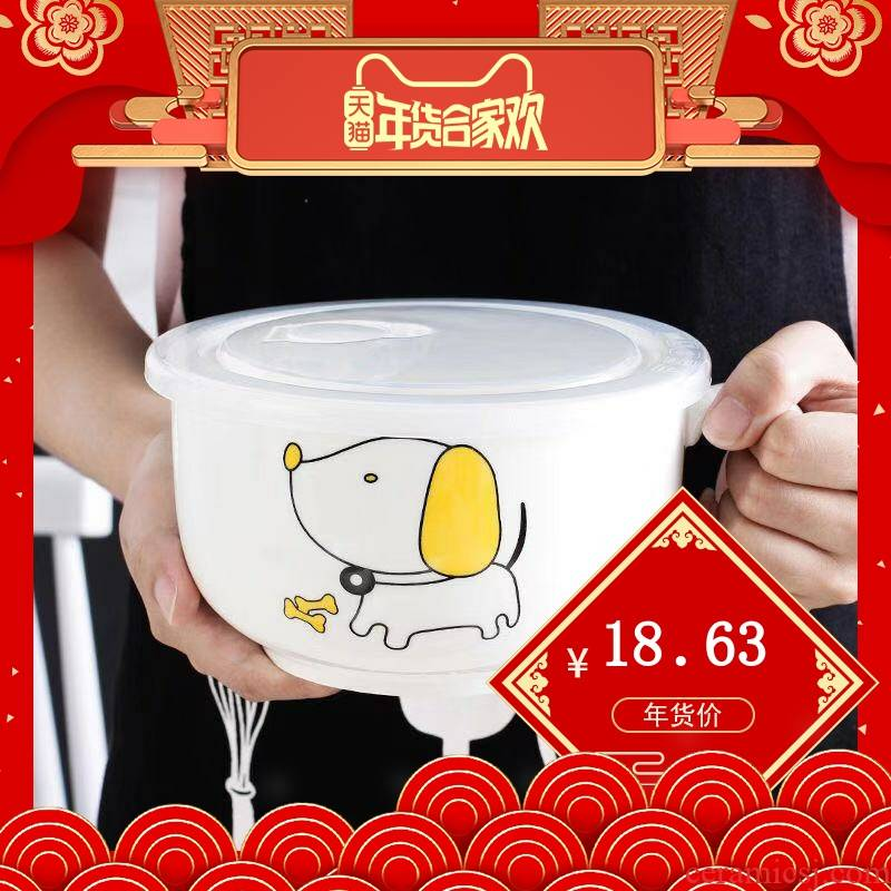 Chinese zodiac mercifully rainbow such as bowl with cover ceramic with handles lunch box and lovely students dormitory high - capacity extra - large ceramic cup