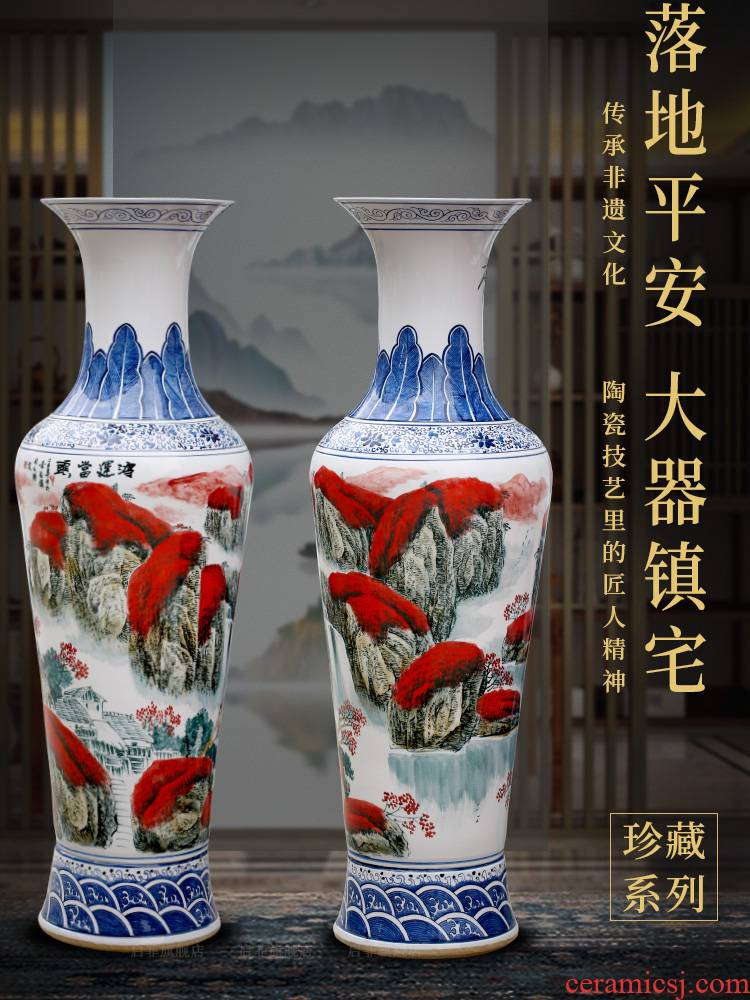 Jingdezhen ceramics hand - made luck sitting room decorate the study of large vases, new Chinese style household furnishing articles