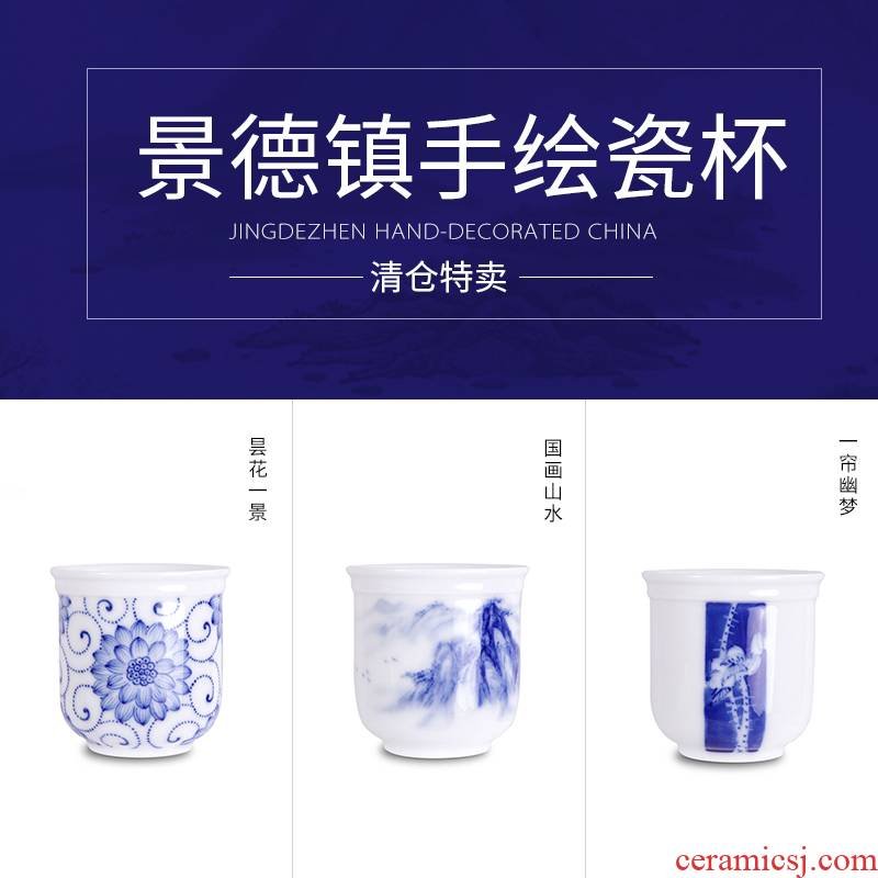 Kung fu wu family lane inebriate flowers ceramics teacups hand - made small sample tea cup individual CPU master cup of blue and white porcelain tea set
