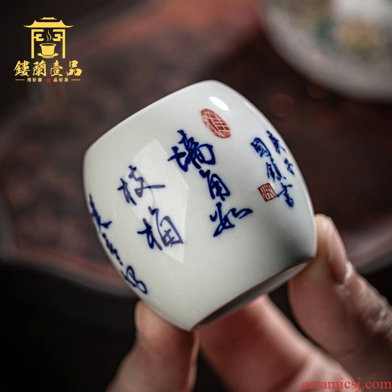 Jingdezhen ceramic checking cover buy blue and white name plum blossom put GaiWanCha cover whole hand collectables - autograph paperweight tea accessories