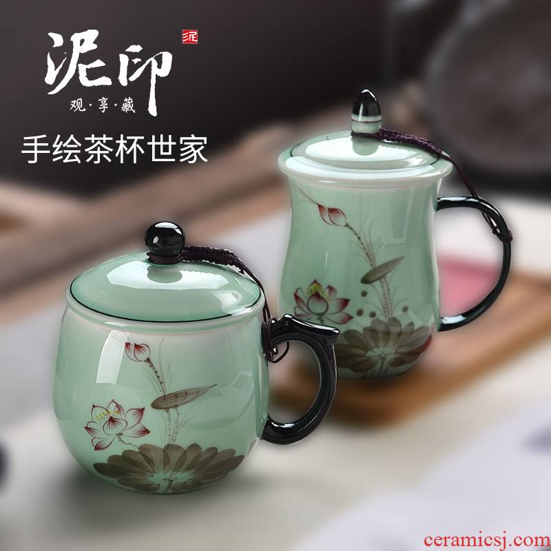 Ceramic cups a single female glass with cover filter longquan celadon office master cup tea cup lotus cup
