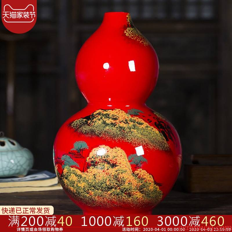 Jingdezhen ceramics China floret bottle gourd bottle arranging flowers red Chinese rich ancient frame sitting room adornment is placed