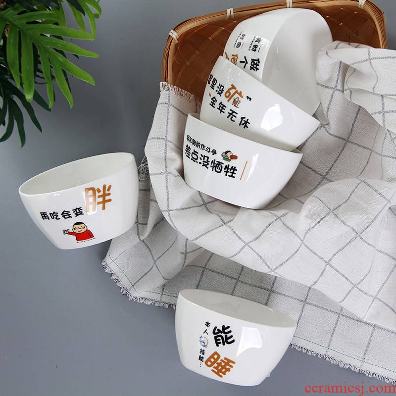 Jingdezhen porcelain ceramic household ipads eat square 4.5 inch bowl rice bowls creative copywriter move tableware