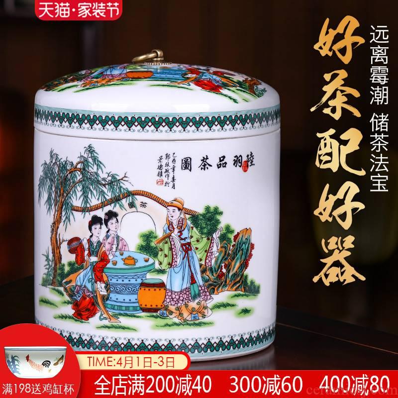 Jingdezhen large ceramic tea pot of pu 'er tea tea urn storage household seal seven loaves wake tea storage tanks