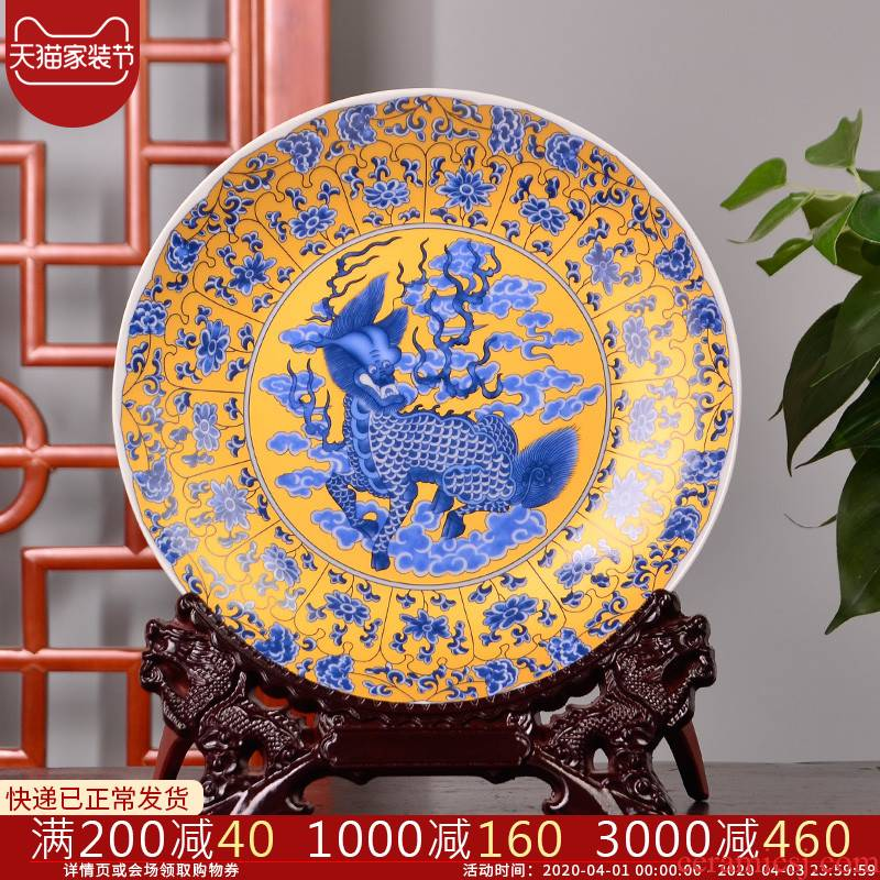 Jingdezhen ceramic decoration plate hanging dish in yellow kirin household act the role ofing is tasted, the sitting room porch handicraft decorative furnishing articles