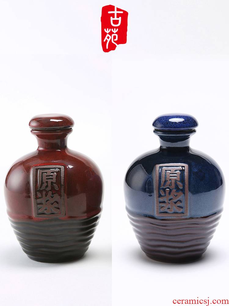 Ancient garden soil pottery bottle 1 catty install archaize home tank sealing liquor little hip wine container ceramic jar