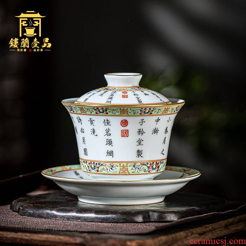 Jingdezhen ceramic hand - made poetry brew head, three tureen single tea cups of tea set household kung fu tea bowls