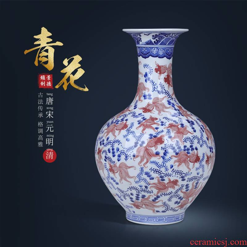 Restoring ancient ways of jingdezhen blue and white porcelain vase furnishing articles sitting room general ceramic pot rich ancient frame porcelain decoration flower arranging bottles
