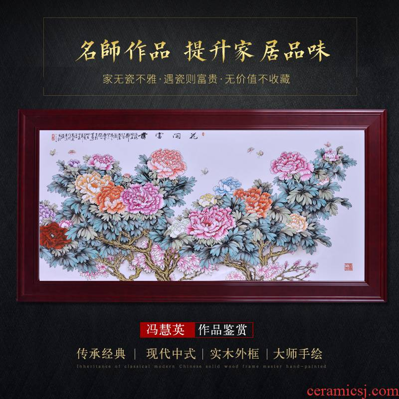 Jingdezhen ceramic masters hand - made porcelain plate painting murals hang a picture to the study of Chinese style of the sitting room porch decoration furnishing articles