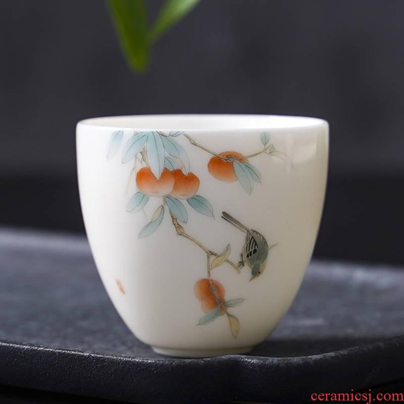 Jingdezhen ceramic keller sample tea cup suet jade white jade porcelain kung fu tea cups master CPU