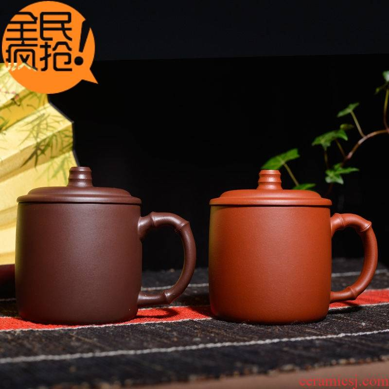 Hui shi yixing purple sand cup tea cup ceramic tea pot with a lid to ultimately responds pure manual office big cups