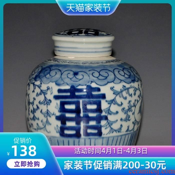 Wedding gift of jingdezhen ceramics caddy fixings ceramic celadon porcelain household candy jar creative furnishing articles restoring ancient ways