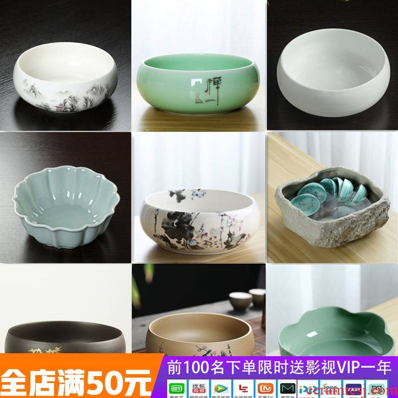 Large ceramic tea home for wash cup blue - and - white ware washing dishes violet arenaceous tea accessories trumpet writing brush washer