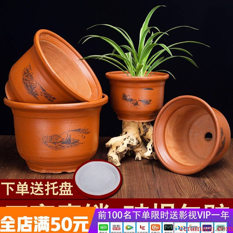 Flowerpot balcony Flowerpot ceramic household large special offer a clearance, fleshy vegetables basin to orchid purple sand Flowerpot