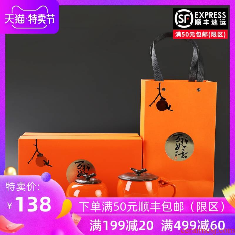 Persimmon Persimmon ruyi high - capacity mugs ceramic filtering office tea cups with cover cups of tea cups