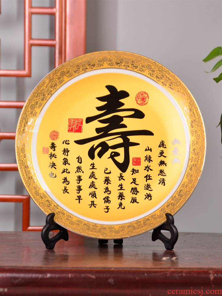 St23 jingdezhen ceramics decoration plate hang dish of life of the sitting room of handicraft wine furnishing articles decoration gifts