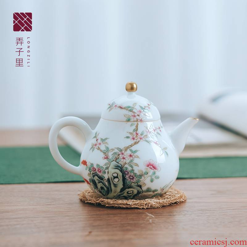 Lane. Jingdezhen painting famille rose porcelain painting ShaTang small pear pot of kung fu tea ball hole, 125 ml