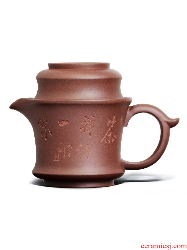 A reasonable fair keller violet arenaceous mud A pot of A cup of office yixing teapot tea cups ceramic products