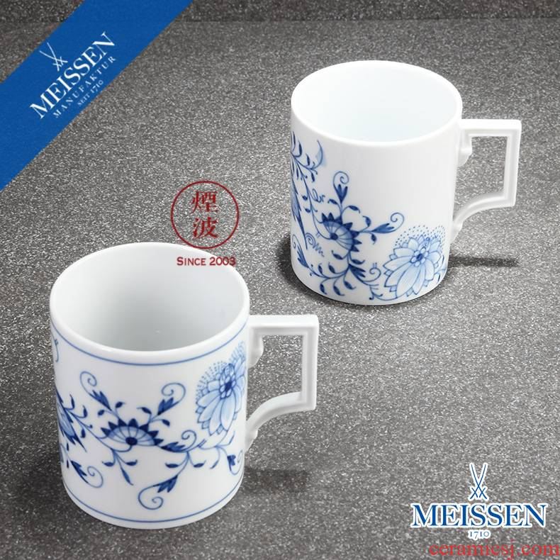 German mason MEISSEN porcelain keller cup cup classic blue onion pattern