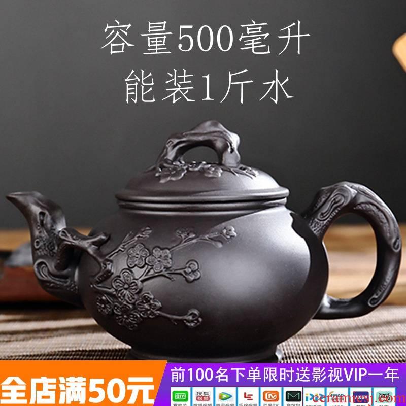 Ceramic tea pot - purple large capacity large it home of kung fu tea cup set yixing clay zhu name plum flower pot