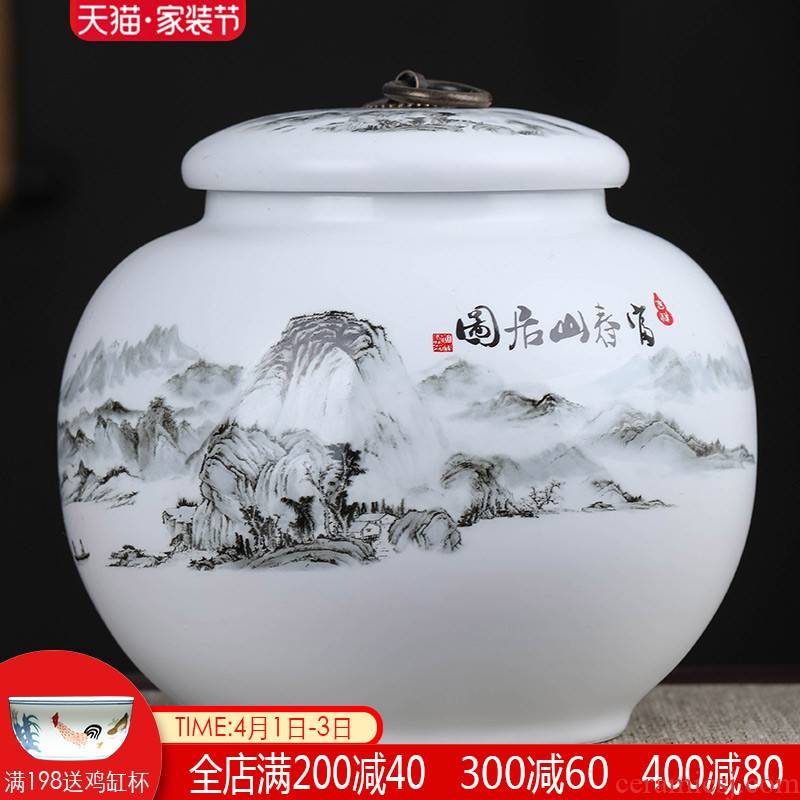 The tea pot ceramic seal tank size 1 catty installed with cover jingdezhen porcelain household moistureproof pu - erh tea POTS