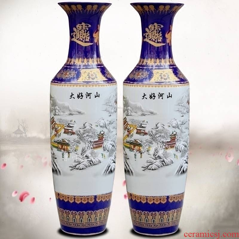Ceramics jingdezhen great rivers, large vase household living room the hotel ground flower arranging place Chinese arts and crafts