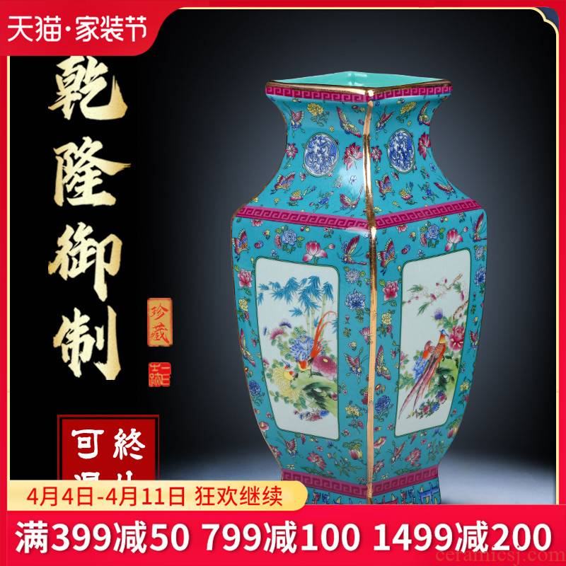 Jingdezhen ceramics vase furnishing articles of new Chinese style pastel antique porcelain small home flower arrangement sitting room adornment