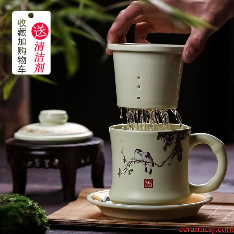 Jingdezhen ceramic filter cups tea cups with cover home office, the boss of a cup of water glass tea set